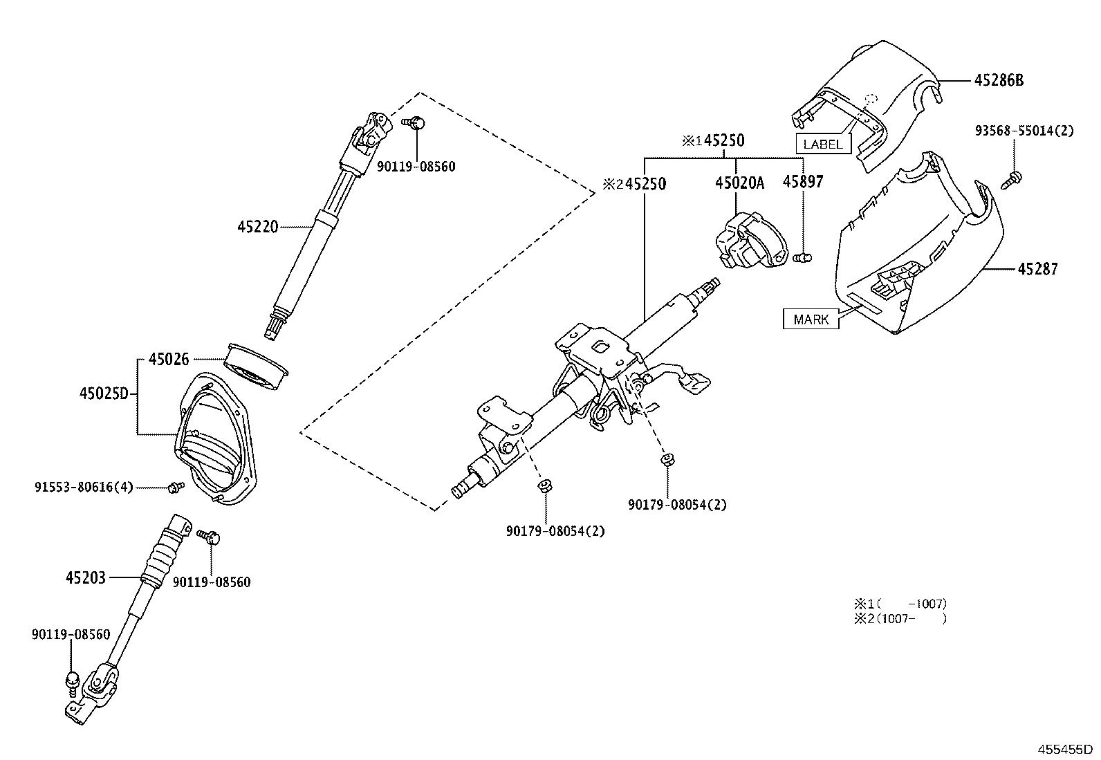 Toyota 4runner Column Assembly Steering Suspension