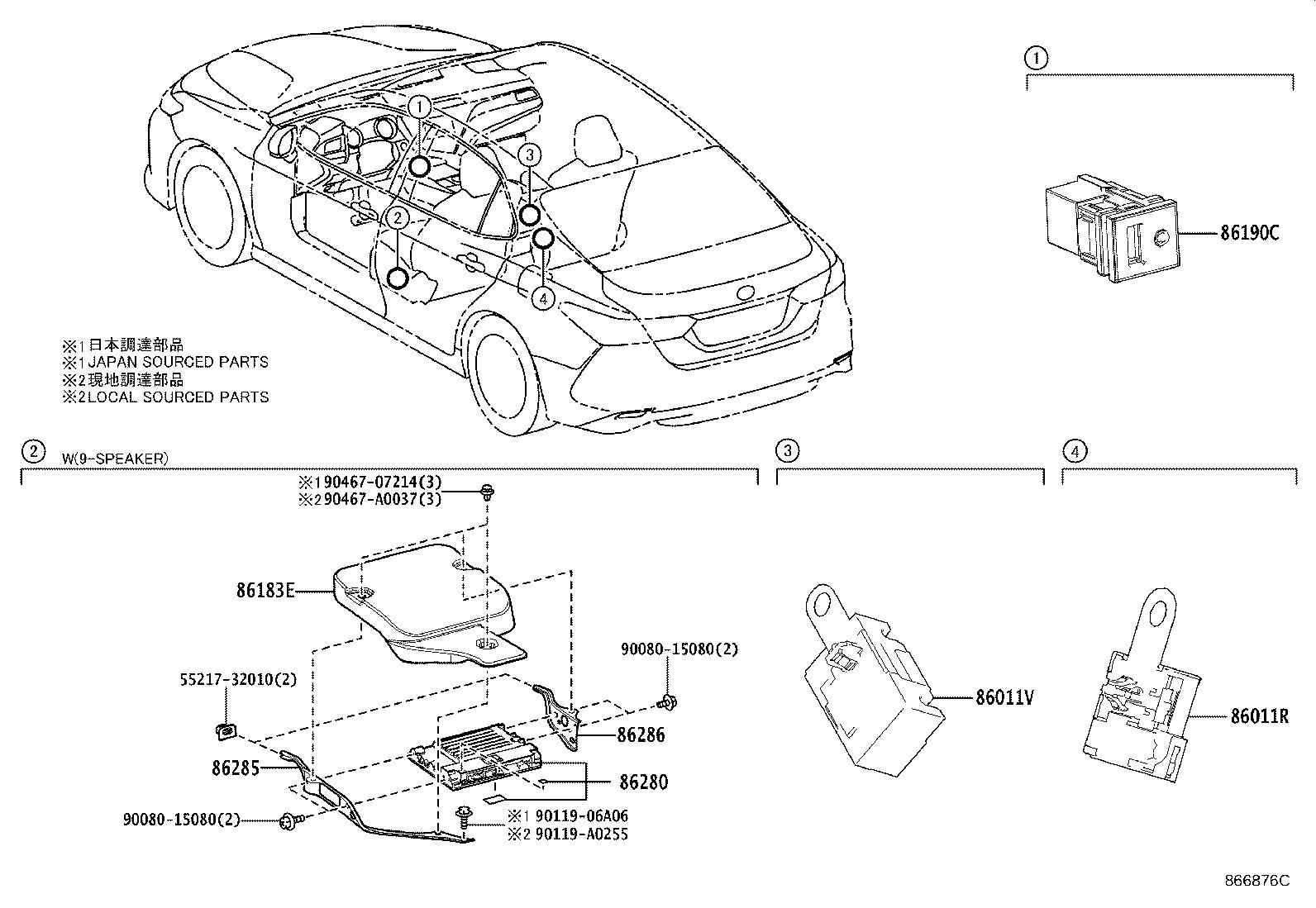Toyota Camry Cover Audio Amplifier Electrical