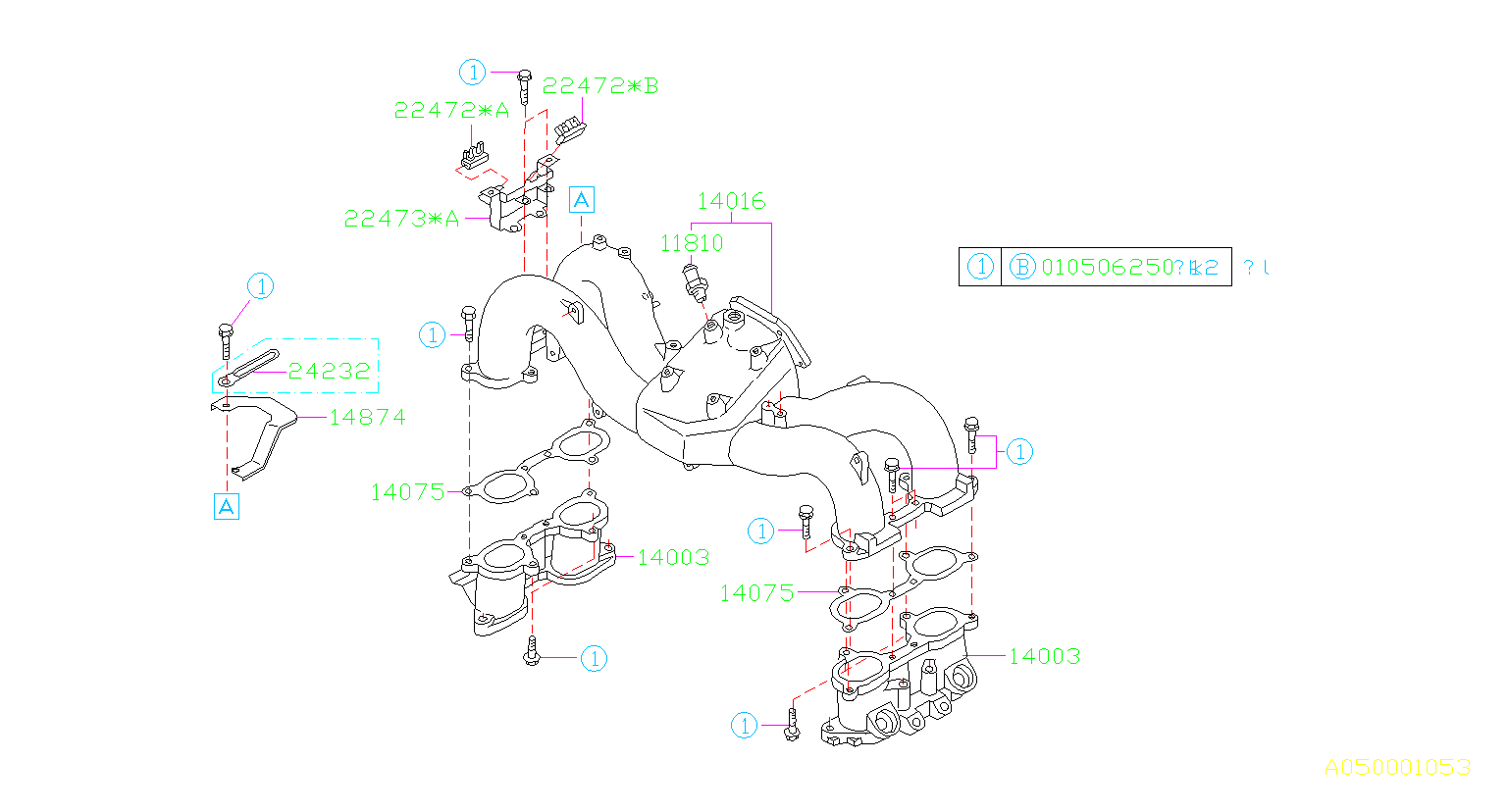 Subaru Impreza Engine Intake Manifold Gasket