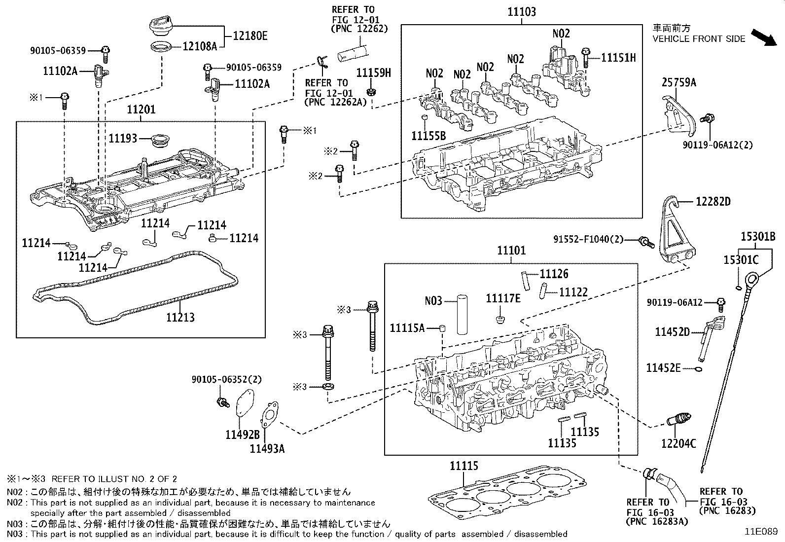 Toyota Corolla Gasket Camshaft Bearing Cap Oil Hole