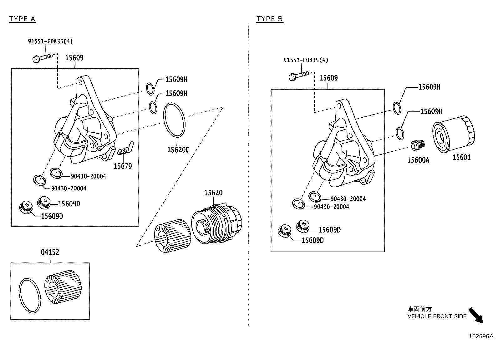 Toyota Corolla Cap Assembly Oil Filter Element