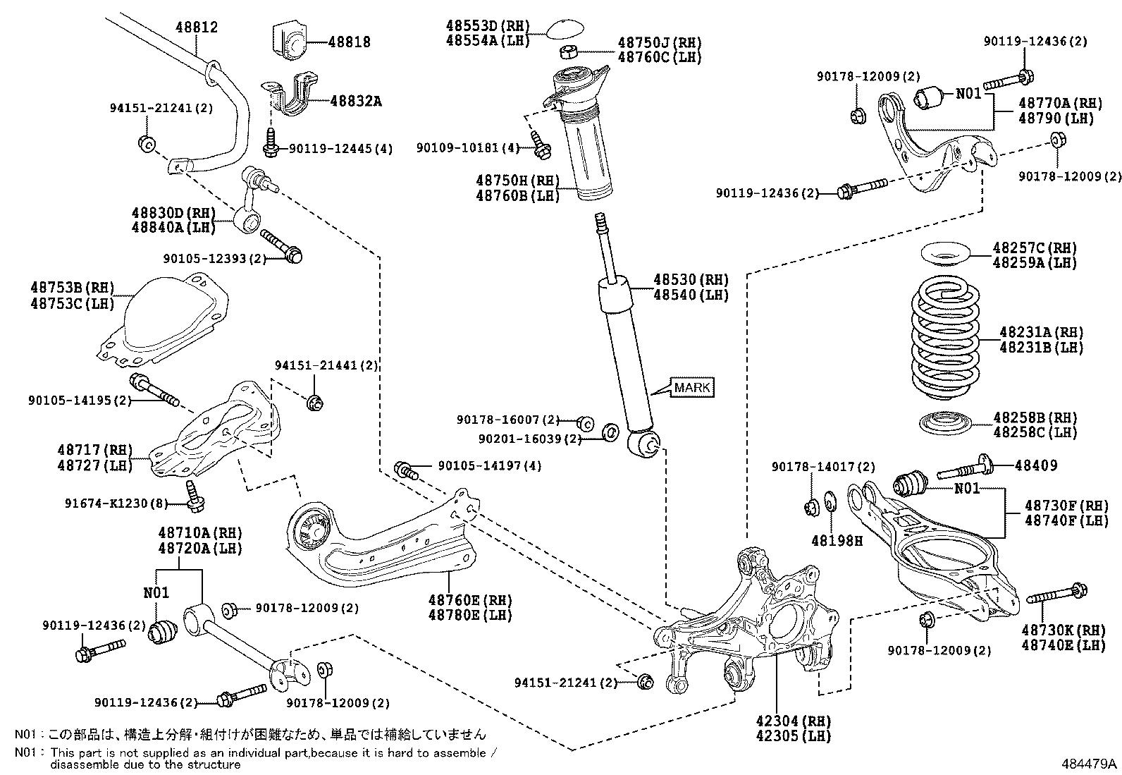 Toyota Camry Cam Sub Assembly Rear Suspension Toe Adjust