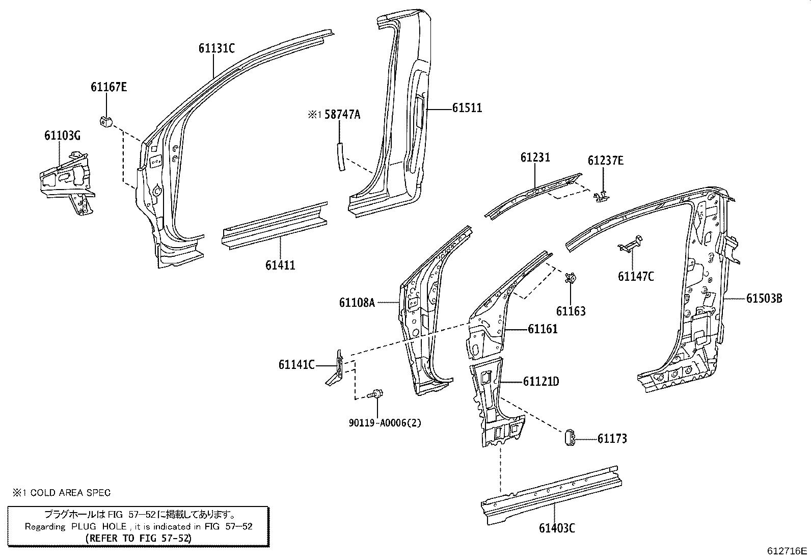 Toyota Tundra Roof Side Rail Left Body Interior