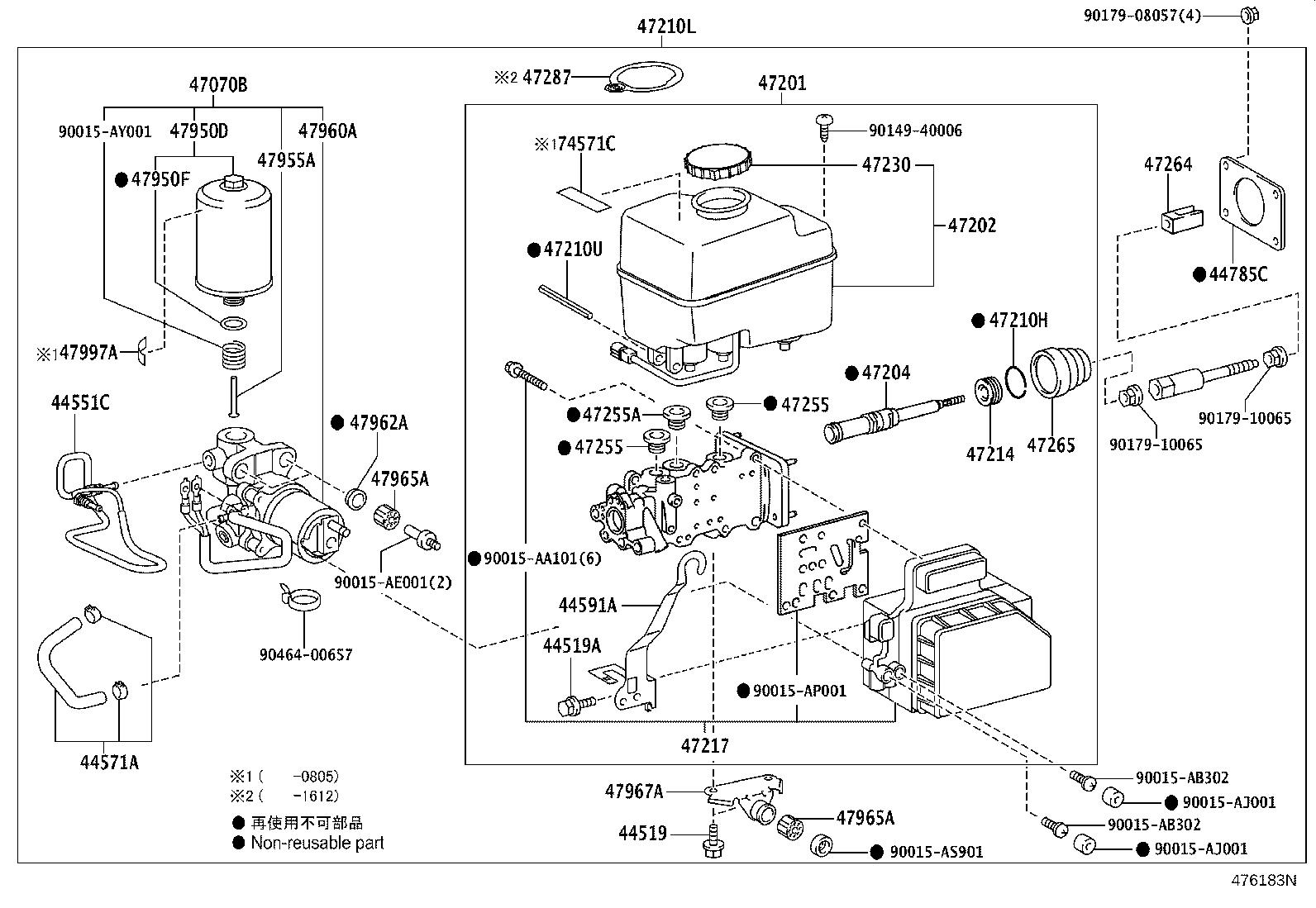 Toyota Land Cruiser Label Brake Fluid Information Brake