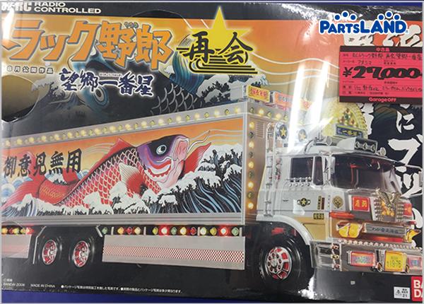 トラック野郎!!!!!2台!!!!| ガレージオフ 秦野店