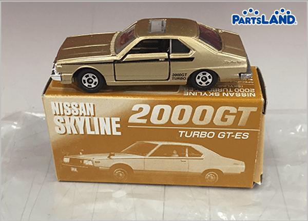 トミカ スカイライン 2000GT TURBO GT-ES| ガレージオフ 秦野店