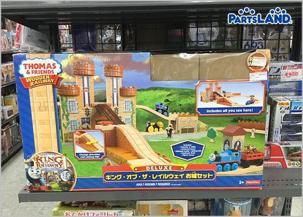 おもちゃ買取強化中‼︎| ホビーオフ 秦野店