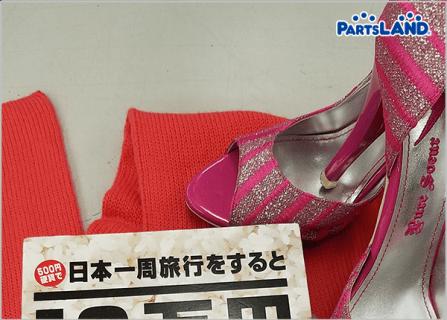 日本一周(*^^*)| オフハウス 相模原田名店
