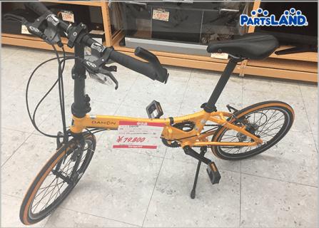 DAHON 折りたたみ自転車 イエロー  ガレージオフ 秦野店