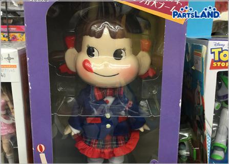 ペコちゃん| ホビーオフ 秦野店