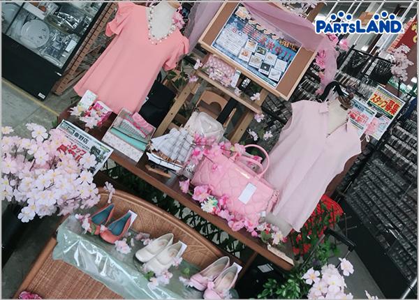 #桜 開花宣言!| オフハウス 秦野店
