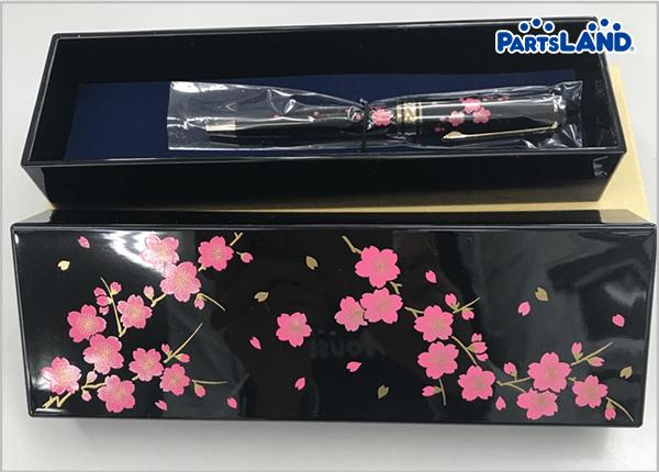 #桜 #さくら 桜は楽しめましたか?!| オフハウス 秦野店