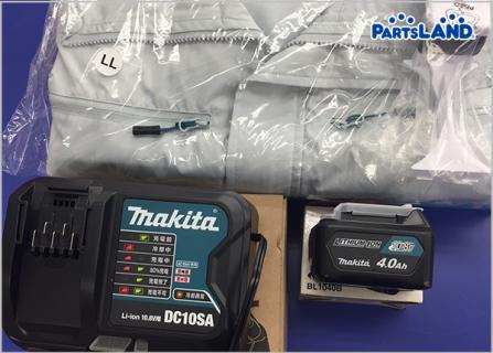 makita 充電式ファンジャケット バッテリー・充電器セット FJ202DZ/DC10SA/BL1040B| ガレージオフ 秦野店