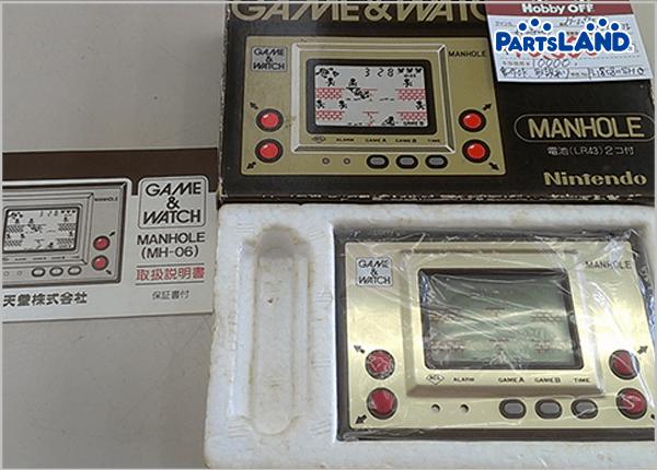 ニンテンドー・ゲーム&ウオッチ マンホール(当時物)  ホビーオフ 湘南平塚店