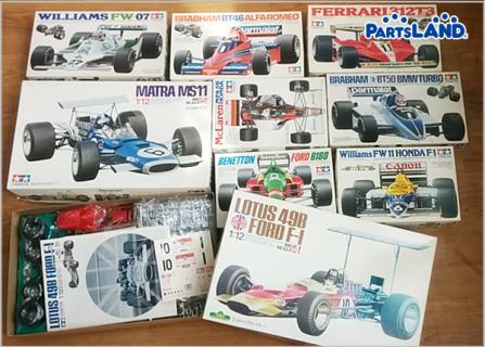 TAMIYA LOTUS 49B FORD F1 Alitaria ランチャストラトス| ガレージオフ 湘南平塚店