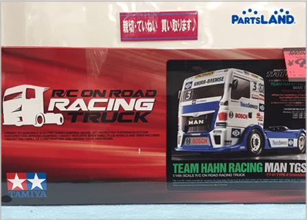 TAMIYA 1/14電動RC オンロードレーシングトラック TEAM HAHN RACING MAN TGS| ガレージオフ 八王子堀之内店