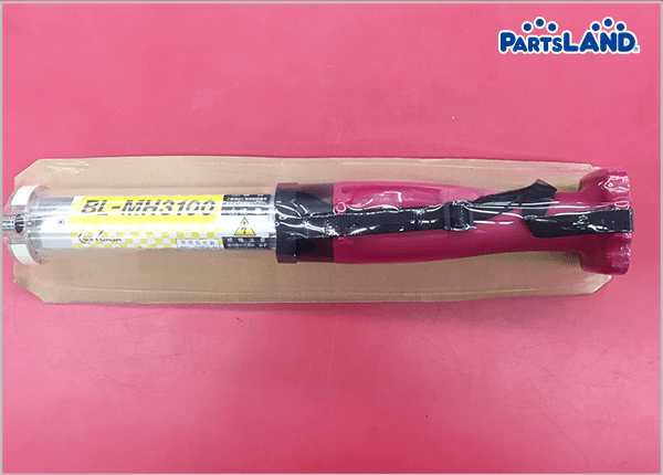 GS YUASA ワークライト BL-MH3100  ガレージオフ 八王子堀之内店