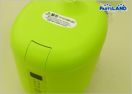 10分ごはん AK-PD01| オフハウス 三和西橋本店