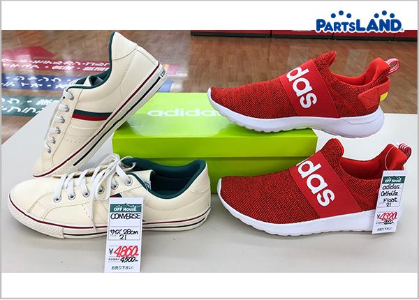 adidas Ortholite Flat  CONVERSE  オフハウス 湘南平塚店
