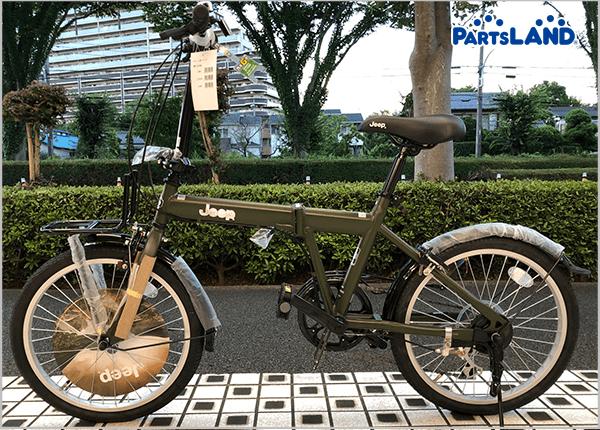 新品未使用 Jeep 折りたたみ自転車 20インチ| ガレージオフ 八王子堀之内店