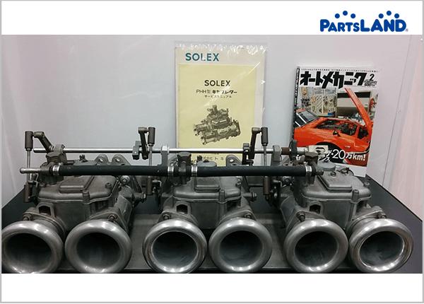 SOLEX ソレックス ウェーバー PHH型キャブレター 買取強化中!| ガレージオフ 八王子堀之内店