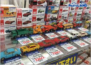 トミカ!!!| ガレージオフ 湘南平塚店