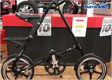 STRIDA 折りたたみサイクル 16インチ 自転車買取強化中!| ガレージオフ 八王子堀之内店