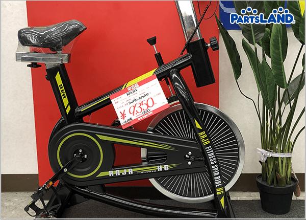 RAJA フィトネス スピンバイクHG| ガレージオフ 秦野店