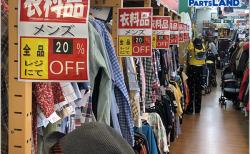 買取アップキャンペーン!買取アップルーレット!  オフハウス 湘南平塚店
