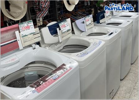 #白物家電 #洗濯機 #冷蔵庫| オフハウス 秦野店