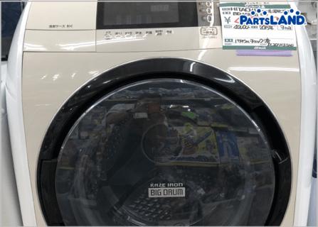 HITACHI ドラム洗濯乾燥機 BD-V 3700| ガレージオフ 湘南平塚店