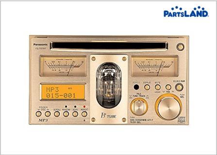 Panasonic 真空管カーオーディオ CQ-TX5500D 売ってください!  ガレージオフ 八王子堀之内店
