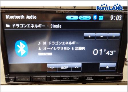 MITSUBISHI  サウンドナビ NR-MZ60  ガレージオフ 八王子堀之内店