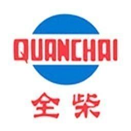 QUANCHAI ENGINE PARTS