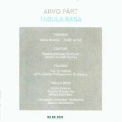 part tabula rasa