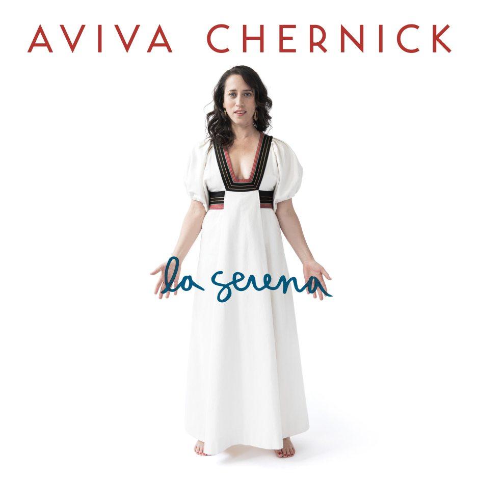 Aviva-Chernick-La-Serena-album-Cover-RGB