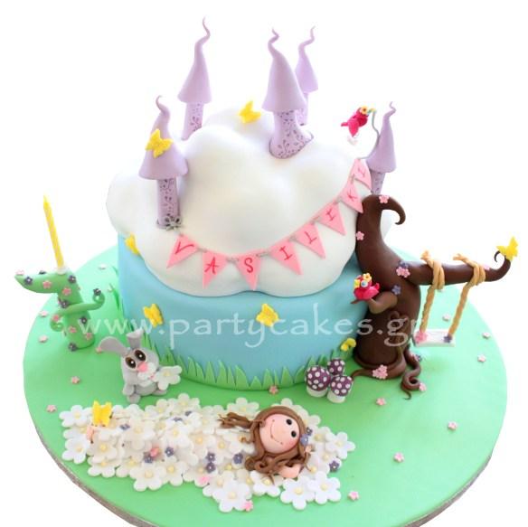 dreamer cake 1