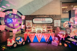 Isaiah's Mickey Mouse Circus Themed Party – 1st Birthday