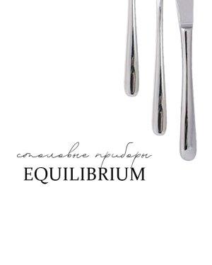 Серия Equilibrium