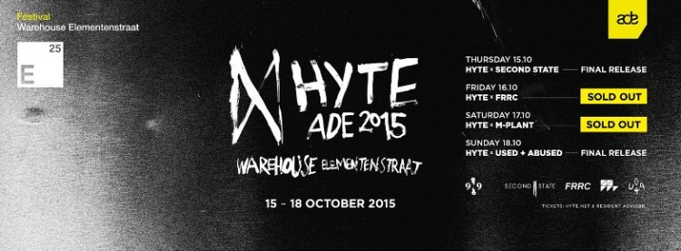 ADE HYTE WAREHOUSE