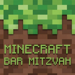 Minecraft Themed Bar Mitzvah Ideas and Inspiration