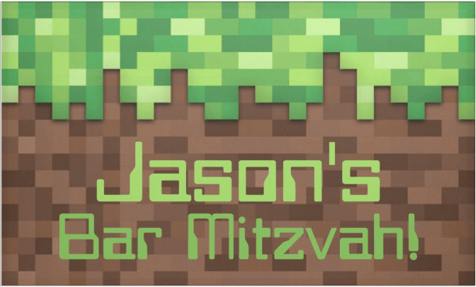 Minecraft Inspired Personalized Bar Mitzvah Banner