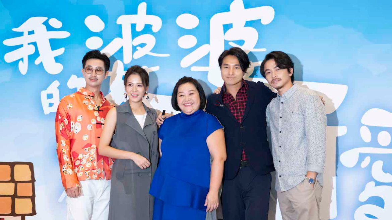 金鐘視后鍾欣凌與黃姵嘉婆媳飆戲 挖出台灣家庭瘋狂內幕