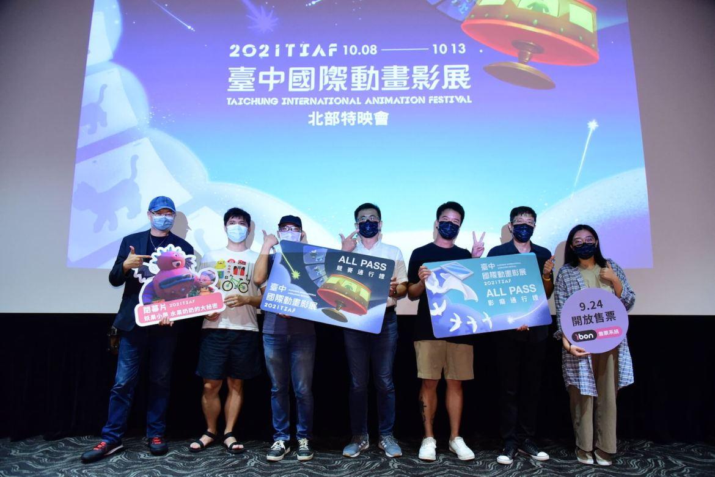 南韓動畫《薩滿女巫》探討傳統信仰 十月在台中國際動畫影展放映
