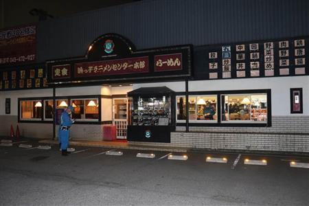 暴力団関係者、小浜直史さん(36)刺されて死亡「言い争いに」横浜都筑区のラーメン店