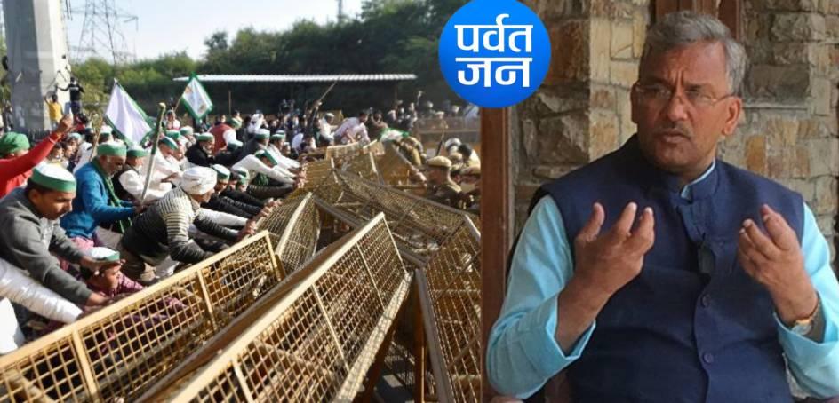 Uttarakhand news,