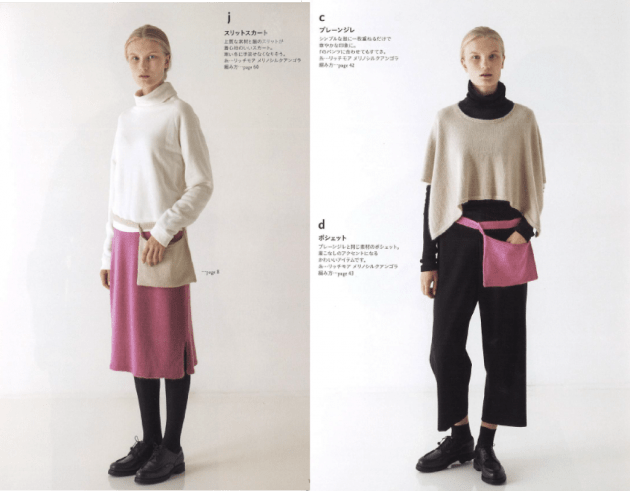 Knit&Paraboot2015page1