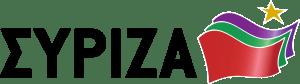 SYRIZA_logo_2014.svg