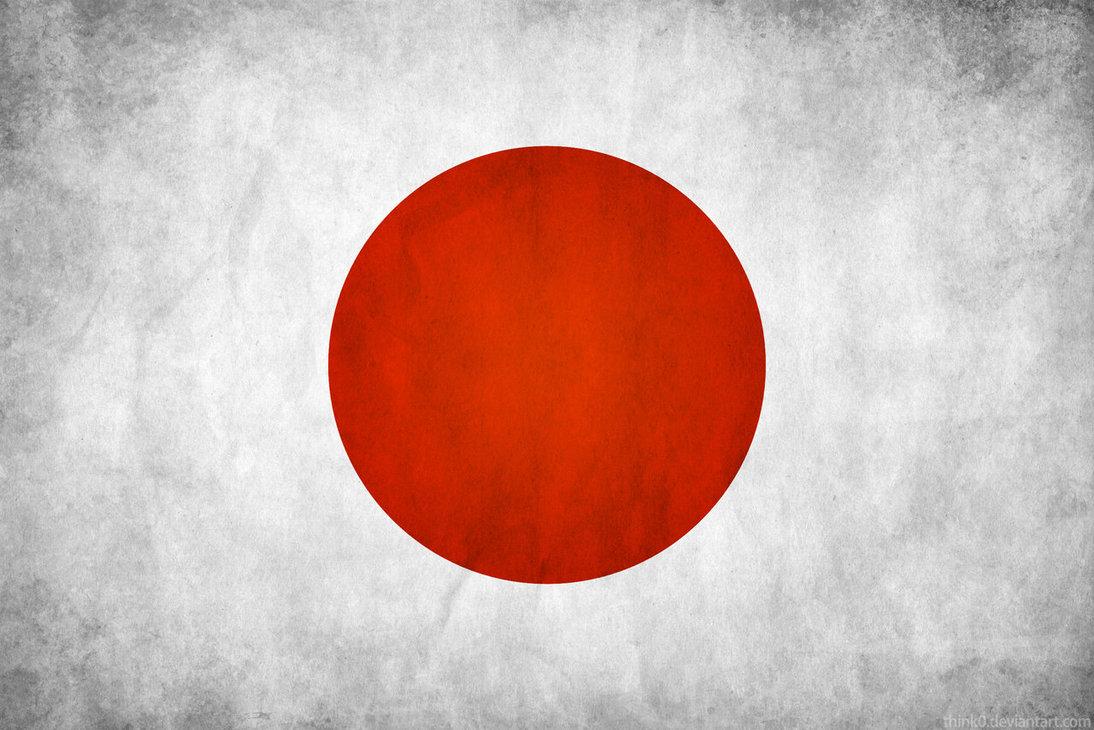 japan_grunge_flag_by_think0-d1urafh