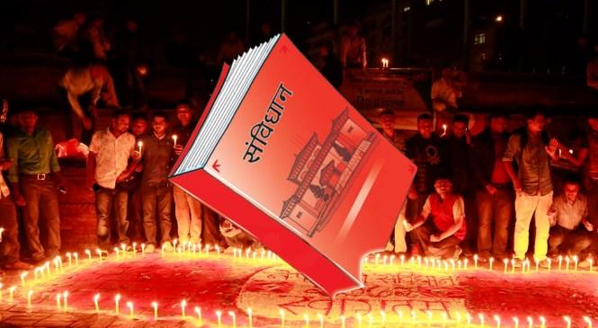 भव्य रुपमा संविधान दिवस मनाउने तयारी गर्दै जिविस सुर्खेत